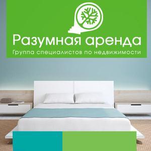 Аренда квартир и офисов Коммунара
