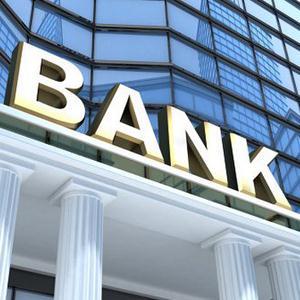 Банки Коммунара