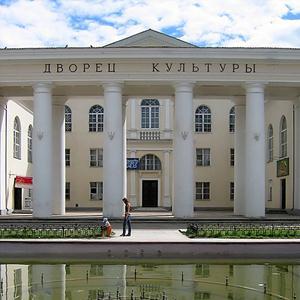 Дворцы и дома культуры Коммунара