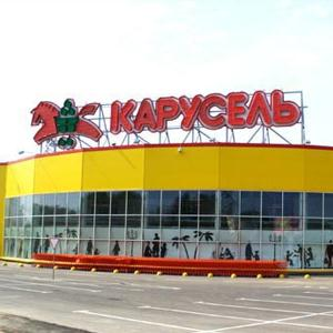 Гипермаркеты Коммунара