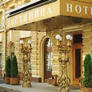 Гостиницы Коммунара