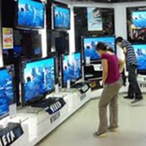 Магазины электроники Коммунара