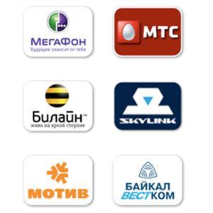 Операторы сотовой связи Коммунара