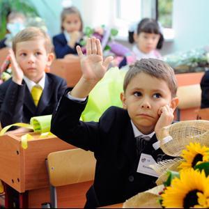 Школы Коммунара