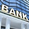 Банки в Коммунаре