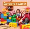Детские сады в Коммунаре