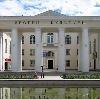 Дворцы и дома культуры в Коммунаре