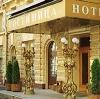 Гостиницы в Коммунаре