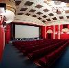 Кинотеатры в Коммунаре