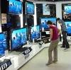Магазины электроники в Коммунаре