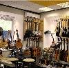 Музыкальные магазины в Коммунаре