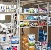 Строительные магазины в Коммунаре