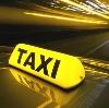 Такси в Коммунаре