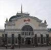 Железнодорожные вокзалы в Коммунаре