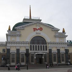 Железнодорожные вокзалы Коммунара
